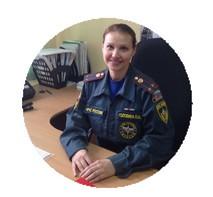 ГОЛОВИНА Людмила Юрьевна