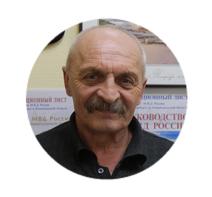 СААКЯН Сережа Вараздатович
